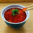海鮮丼 いくら丼 イクラ丼 ご家庭で美味しい海鮮うにいくら丼!美味しいです! 最高級品質北海道産の新鮮な天然いくらを厳選 自然解凍するだけで濃厚なイクラが手軽に手巻き寿司、パスタ、グラタン…食べ方いろいろ 寿司 刺身 おつまみ