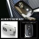 送料無料 レクサス 純正適合 初期 スマートキーカバー 高級仕上ブラックパール LEXUS スマートキーケース 保護カバー レクサス用 鍵 キーレス キーレスカバー キーケース