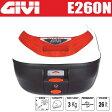 送料無料 GIVI ジビ リアボックス モノロックケース トップケース カラー パールホワイト ストップランプ付き バイク用ボックス GIVI製 高品質リアボックス 容量 26L MICRO E260B906