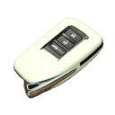 送料無料 レクサス 純正適合 新型 スマートキーカバー 高級仕上ホワイトパール LEXUS スマートキーケース 保護カバー レクサス用 鍵 キーレス キーレスカバー キーケース
