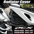 送料無料 PCX125 PCX150 JF28 JF56 KF12 KF18 外装 ラジエーターカバー ESP用 カーボン調塗装 交換 カスタム パーツ ホンダ PCX 新型 旧型ESP カーボン調カスタム