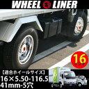 送料無料 メッキ ホイールライナー いすゞ エルフ 16インチ 5穴用 41mmナット 5.50J X 16-116.5 チューブレス 2t 4枚 ISUZU 2トン トラック