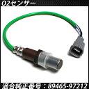 送料無料 O2センサー タント L350S L360S エキマニ用 ダイハツ 89465-97212 O2 純正互換 カプラー 4ピン