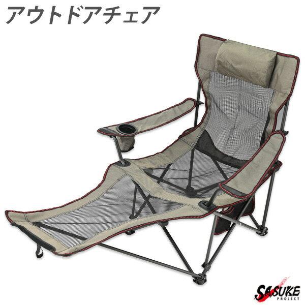 アウトドアチェアリクライニングチェアキャンプチェア折りたたみ椅子グレーキャンプ登山旅行釣りハイキング