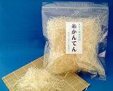 使い易いカットタイプの糸寒天たっぷり100g【RCP】