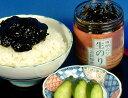 九州有明海の海苔漁師の奥さん達の手作り!有明海産 生のり 高級海苔佃煮