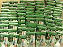 韓国最大手【大韓商社】の韓国海苔8パック入り10個