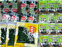 韓国海苔3種詰め合わせ福袋箱いっぱいに詰めちゃいました