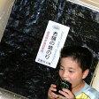 徳島県産海苔使用焼き海苔老舗の焼きのり全形50枚入りちょいキズあり訳あり品