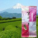 静岡茶のおいしいお店 望月利雄商店じっくり蒸した 深蒸し茶100g