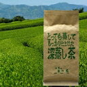 【掛川茶】じっくり蒸した深蒸し茶200g