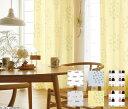 リサ・ラーソン ドレープオーダーカーテンプリント 綿オックスフォード【LISA LARSON】コットン 日本製