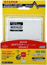 屋外用F型コネクター式UHF UHF混合器 MXHUD-P