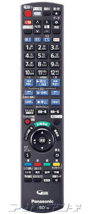Panasonic(パナソニック)DIGA(ディーガDMR-BRX2020用純正リモコン N2QAYB001069