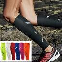コンプレッション (7色)ふくらはぎ用サポーター(2枚入り)ゲイター 着圧 段階着圧/レッグサポーター/レッグサポーター/Compression Leg Sleeves