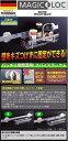 マジックロックキッチンシリーズ【メーカー直送E】ドイツ・テックマジック社製 『スパイスラックS』 サポートバー専用フック 【宅配便発送】【注文6300円以上で送料無料】
