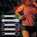 (選べる2個セット)【8色】 LED アーム バンド 2モー...