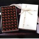 【バレンタインに最適!】お取り寄せチョコレートとして大人気!シャポーショコラ(45個入り)雑誌掲載『CREA』クレア『BAZAAR』バザー