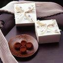【バレンタイン限定・白箱】シャポーショコラ(6個入り)10P10Jan25雑誌掲載『CREA』クレア『BAZAAR』バザーお取り寄せチョコレートバレンタインチョコには最適!