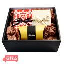 Satie サティー チョコレート 詰め合わせ Chocolat set 1 ショコラセット1 【送料込】