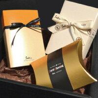 ショコラ チョコレート 詰め合わせ ボックス スイーツ