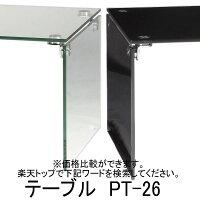 【全面ガラステーブル100cm幅】スタイリッシュな空間を演出します♪厚さ10ミリの強化ガラスなので安心です♪(参考:ブラック黒色クリア透明激安セールセンターテーブルカフェテーブルローテーブルコーヒーテーブル)