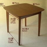 【木製ダイニングテーブル(チョコレートブラウンシリーズ)】!75センチ角幅の2人用テーブルです♪ 同じシリーズのダイニングチェアと合わせてご利用くださいませ♪(ダークブラウンこげ茶色二人用机つくえ)