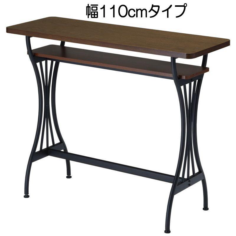 楽天市場】テーブル ...