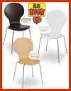 【ダイニングチェア】ダークブラウン、ホワイト、ナチュラルの3色からお選びくださいませ♪4脚までならスタッキング可能です♪(参考:木製椅子イスいす積み重ねスタッキングチェアーこげ茶色茶色い白色白い木目激安最安楽天)
