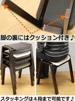 【曲脚スタッキングスツール(四角い座面)】4脚までは送料合計800円♪ご注文後に送料を加算してサンクスメールをお届けします♪4脚まで積み重ね可能です♪(参考:ブラウングリーンイス椅子いす木製ダイニングチェアー。送料無料ではありません。最安)