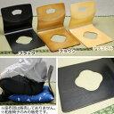 座椅子 和座椅子 和座イス 座イス 、8脚までは送料の合計は1,080円です♪ご注文後に送