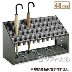 オブリークアーバンB48本収納
