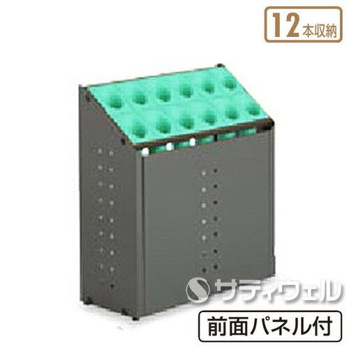 【送料無料】 テラモト オブリークアーバンC 12本収納 C12(グリーン) UB-285-212-1