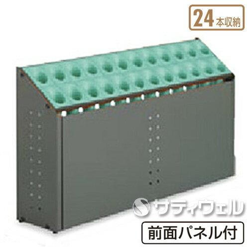 【送料無料】 テラモト オブリークアーバンC 24本収納 C24(グリーン) UB-285-224-1