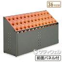 【送料無料】 テラモト オブリークアーバンC 36本収納 C36(オレンジ) UB-285-236-7