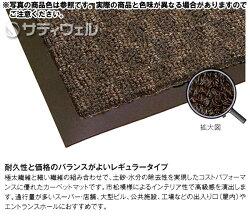 【送料無料】3Mエンハンスマット#500900X1,500mm茶【HLS_DU】