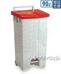 【送料無料】【受注生産品】テラモトボックスカート90赤/白90LDS-224-309-2