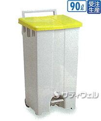 【送料無料】【受注生産品】テラモトボックスカート90黄/白90LDS-224-309-6