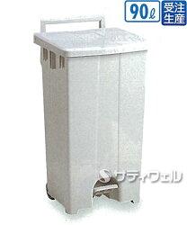 【送料無料】【受注生産品】テラモトボックスカート90白/白90LDS-224-309-8