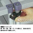 【受注生産品】テラモト ペールベース樹脂ジョイント 2個入 DS-246-101-0