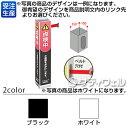 【送料無料】【受注生産品】【法人専用】【全色対応 W3】テラモト ミセル タワーメッセ15(三面穴付) 950
