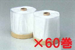 リンレイテープ付防汚シートC−550