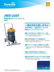 JWD-220T����������