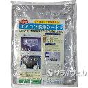 【送料無料】横浜油脂工業 エアコン洗浄シート壁かけ用 SA-801D 40×88×40cm