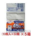 【送料無料】ジャパックス 容量表示付半透明ごみ袋 45L 10枚×50冊入 厚み0.025mm TSN46 5箱セット