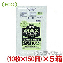 MAXBOX������