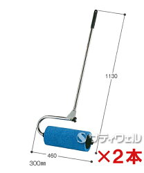 ������̵���ۥƥ��ȵۿ�?�顼300mmCL-862-401-02�ܥ��åȡ�HLS_DU��