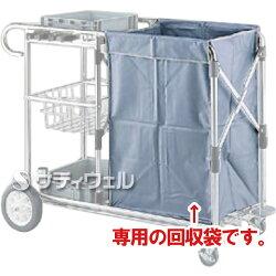 テラモトビルメンカートP専用袋E