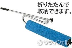 【送料無料】テラモト吸水ローラー300mmCL-862-401-02本セット【HLS_DU】