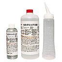 【送料無料】横浜油脂工業 セラグリップ A液B液セット